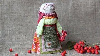 Куколка Рябинка. Мастер-класс