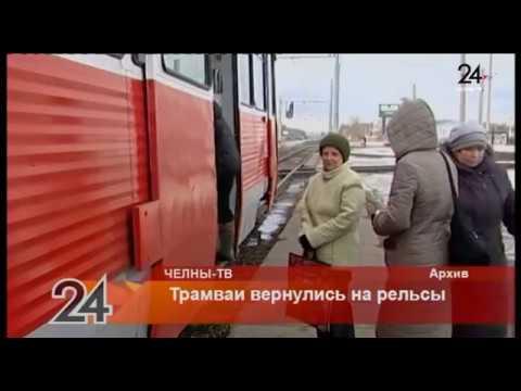 Маршруты трамваев 2 и 5 вернулись в расписание