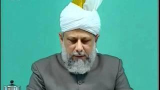 Most Excellent Preceptor, Urdu Friday Sermon 19 August 2005, Islam Ahmadiyya