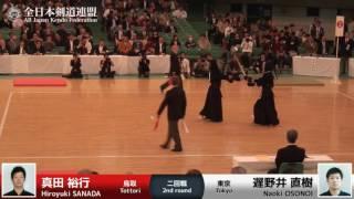 Hiroyuki SANADA Me- Naoki OSONOI - 64th All Japan KENDO Championship - Second round 43
