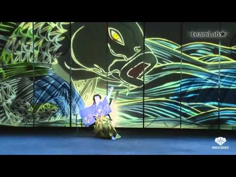 Panasonic Presents KABUKI Spectacle At FOUNTAINS OF BELLAGIO Koi-Tsukami