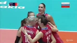 Волейбол. Словакия - Россия. Лучшие моменты. Чемпионат Европы 2019. Женщины