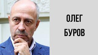 Семь дней и ночей –экс-мэр Риги Олег Буров