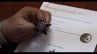 Орден Красной Звезды командира батареи лейтенанта Снежкина Ф.А.