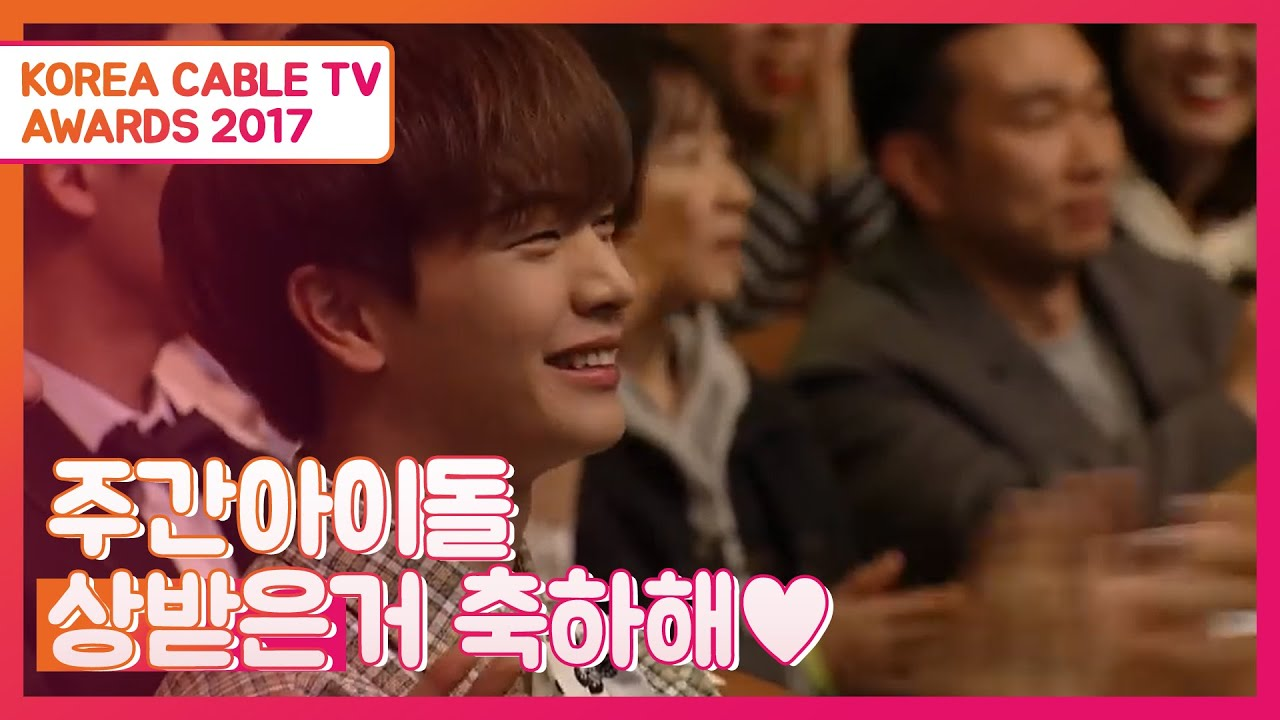 (Korea Cable TV Awards 2017) PP Work Award 'Goblin, Weekly Idol, Mnet Asian  Music Award' - YouTube