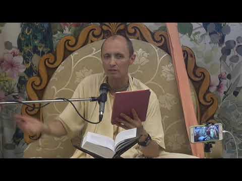 Чайтанья Чаритамрита Ади 8.21-22 - Бхакти Ананта Кришна Госвами