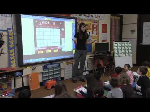 Campanelli Elementary School Chinese Immersion Program