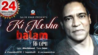 Download Ki Nesha   Balam   কি নেশা   Official Music Video 2015   Sangeeta