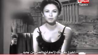برنامج عين - حوار نادر للفنانة فاتن حمامة مع التلفزيون الفرنسي عام 1964