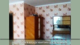 Сдается в аренду однокомнатная квартира м. Митинская. Арендная плата 25 000 руб.(, 2016-02-09T12:43:25.000Z)
