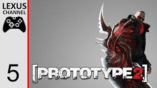 Prototype 2 - #5 (Супер солдаты) Прохождение
