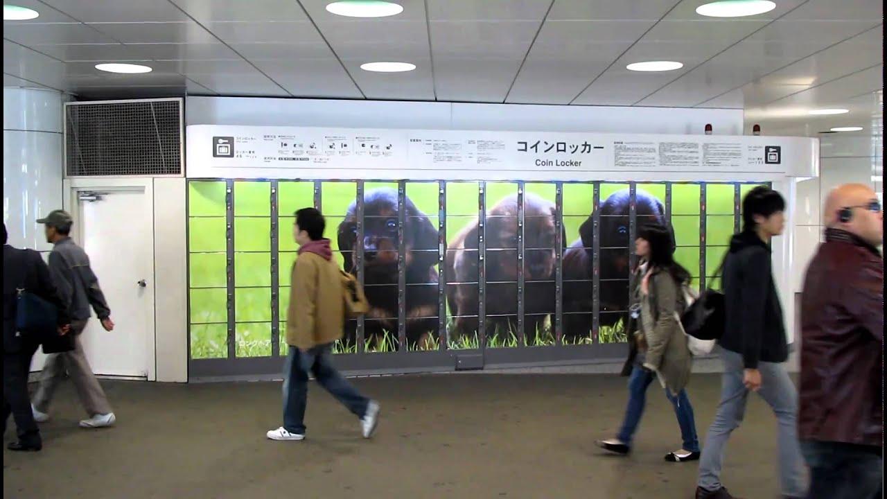 815408a090 Shinjuku Station luggage storage - YouTube