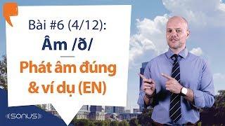 Bài #6  4/12  -  Âm /ð/: Phát âm Chính Xác & Ví Dụ  En  - Phát âm Tiếng Anh