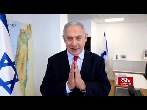 Israeli PM Benjamin Netanyahu Wishes India And PM Modi On Independence Day