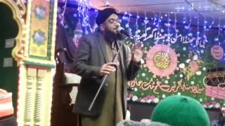 tere naam tou wara jaan by Hafiz Karim Sultan 28-1-2013