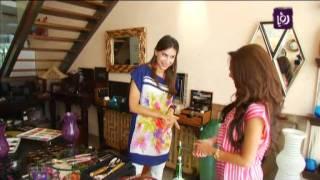 """الجزء 2 من الحلقة 27 من برنامج الأزياء """"بيلا"""" / رؤيا"""
