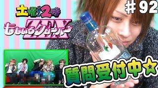 歌舞伎町ZEX【ももいろクローバーZEX】(14/9/27) お店探しも!!求人も!!...