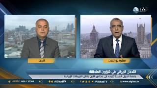 صحفي: التصعيد العربي ضد إيران غرضه اعتبار حزب الله منظمة إرهابية