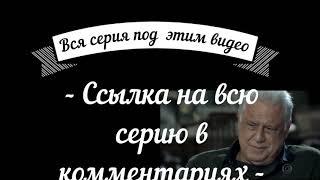 Бразильский сериал Любовь к жизни 4 серия, русская озвучка