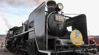 やまぐちSLフェア2018 主催:JR西日本山口地域鉄道部 D51デゴイチ C57貴婦人 DD51ディーゼル機関車 マニア必見YouTube動画
