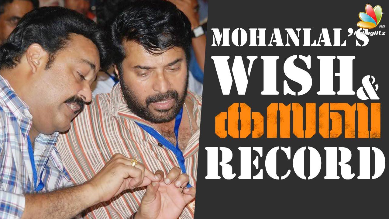 Mohanlal's Wish & Kasaba's New Record | Mammootty |