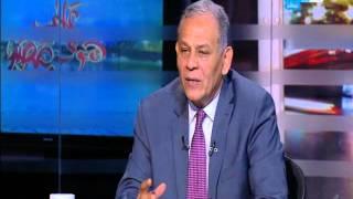 على هوى مصر| السادات عضو مجلس النواب. يتحدث عن مشروع قانون العدالة الانتقالية