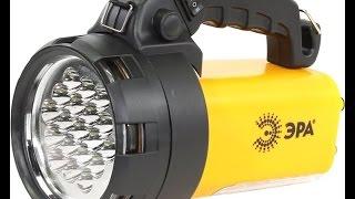 видео светодиодный фонарь эра