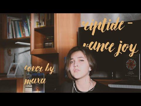 Riptide - Vance Joy // Cover