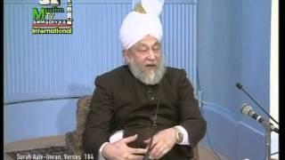 English Darsul Quran 11th February 1995 - Surah Aale-Imraan verse 184 - Islam Ahmadiyya