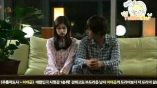 Repeat youtube video [ไทยซับ] จูบแสนซน EP15#5