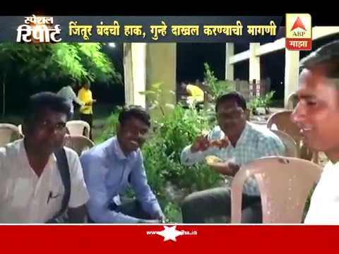 Parbhani | Funeral Place Birthday Party And Issue Special Story