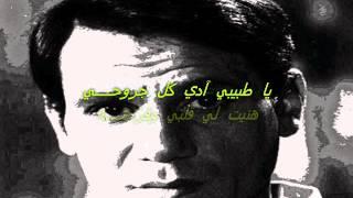حلفني - عبد الحليم حافظ - موسيقى و كلمات - Karaoke