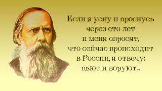 М.Е.Салтыков-Щедрин МЕЛОЧИ ЖИЗНИ (ч.3) аудиокнига
