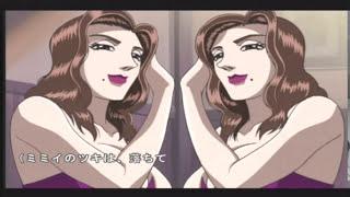 Legendary Gambler Tetsuya 2 Chapter 3-1