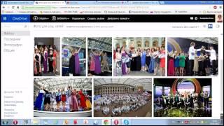 как создать страницу для рекрутинга В Контакте