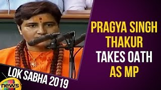 Pragya Singh Thakur Takes Oath As Lok Sabha MP Parliament Session 2019 Lok Sabha News Updates