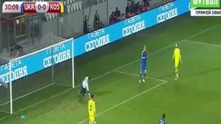 украина - Косово 3-0 голы и моменты. 09.10.2016 Отборочный турнир ЧМ 2018