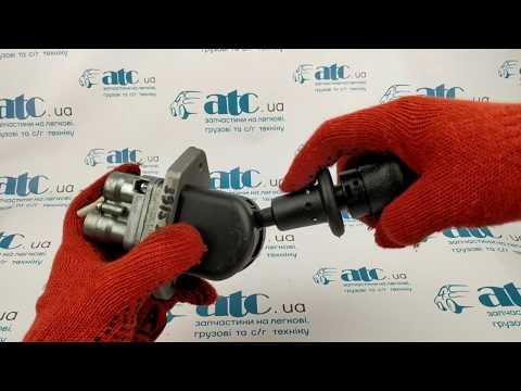 Кран тормозной обратного действия (ручник) DAF, МАЗ, КАМАЗ с управлением прицепа 11.3537510