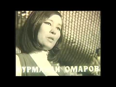 ВИА Дос-Мукасан  - Ты Мечта Моя (оригинал)