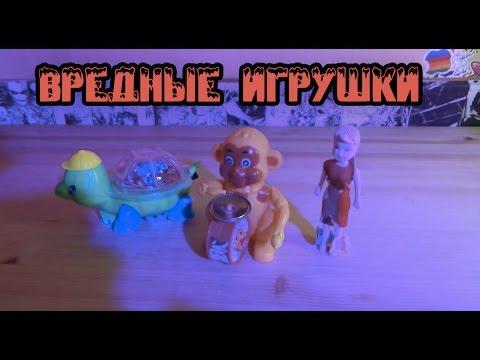 Вредные игрушки - Черепашка - Модница - Обезьянка