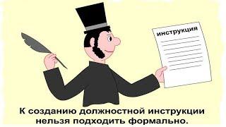 Смотреть видео Чем занимается президент России? Ищем инструкции, читаем конституцию (Захват власти) онлайн