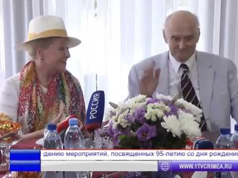Князь Дмитрий Романович прибыл в Крым