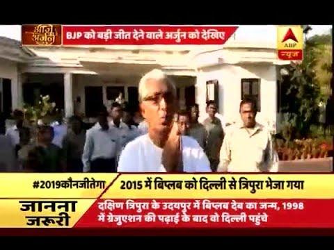 Aaj Ka Arjun: Know how BJP state president Biplab Deb overthrew Manik Sarkar in Tripura
