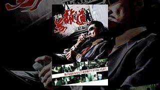 新宿・歌舞伎町の駆け込み寺「無敵堂」には、DV、売春、家出、ストーカ...