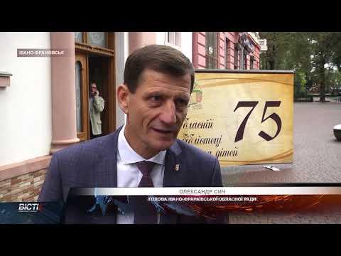 30 вересня - Всеукраїнський день бібліотек