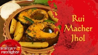 Video How To Make Bengali Rohu Fish Curry (Rui Macher Jhol) || Bengali Food download MP3, 3GP, MP4, WEBM, AVI, FLV April 2018