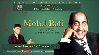 Tribute To The Legend Mohd.Rafi by Nitesh Raman # Music by Chandra Surya original song#Tan Ka Pinjra