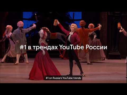 «Большой Online» на YouTube в цифрах!