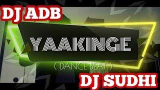 YAKINGE MAGA YAKINGE REMIX | DJ ADB & DJ SUDHI | TIGER BEAT/ CHANDE MIX