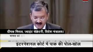 ICJ denies Pakistan to play Kulbhushan Jadhav